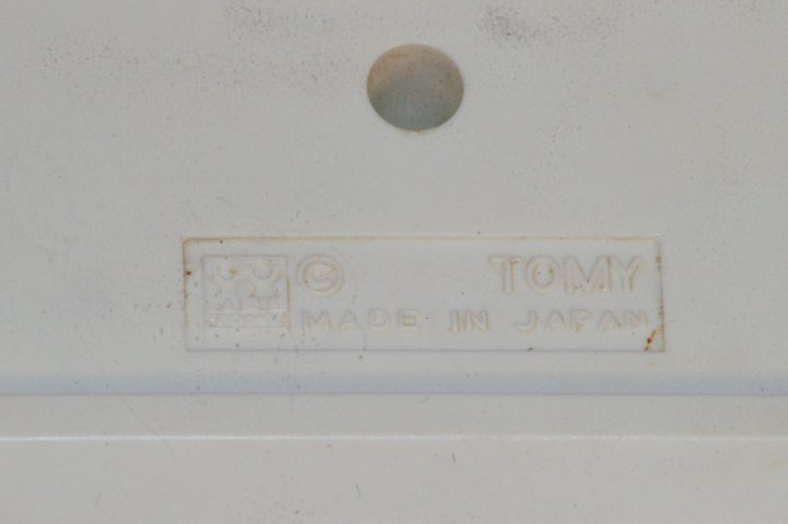 Tomytronics Tennis Handheld Electronic Game from 1980